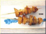 Fleischspieß m. Schalotten (2 Stück)